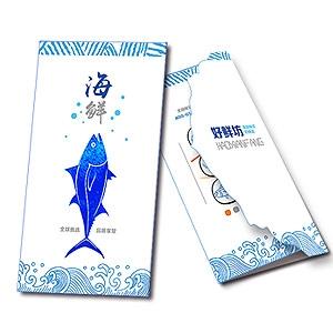 458元鲜美海鲜礼品卡