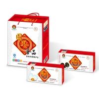 国丹-烟盒双拼礼盒20枚