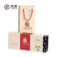 """中粮-六堡窖藏""""1952五年陈六堡""""茶礼盒"""