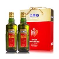 贝蒂斯-750ML双只礼盒特级初榨橄榄油