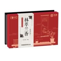 中粮林萃兰香精选红茶礼盒
