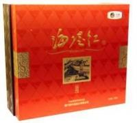"""中粮""""海堤红""""茶礼盒"""