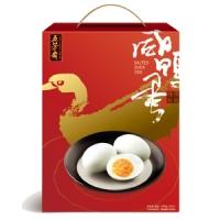五芳斋—真空28只装咸鸭蛋礼盒