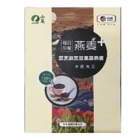 中粮山萃黑芝麻黑豆果蔬燕麦+