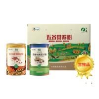 中粮山萃营养粉礼盒