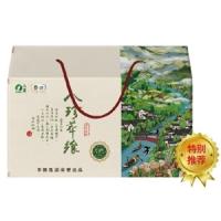中粮山萃八珍萃飨菌菇礼盒