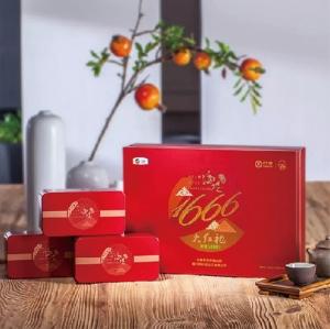 中粮中茶印象1666大红袍礼盒