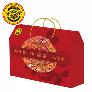 徐福记-幸福礼赞礼盒
