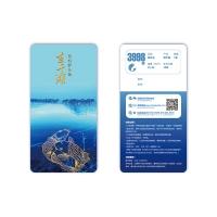 胖鱼王-查干湖3998型