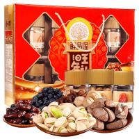 鲜品屋-招财纳福坚果礼盒