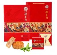 北京稻香村—凤舞秋月月饼礼盒
