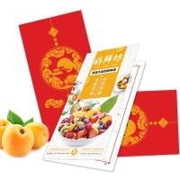 968元缤纷馨果礼盒/券