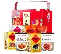 天福号天福御宴熟食礼盒1960g