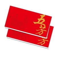 五芳斋韵味五芳粽子礼盒1290g