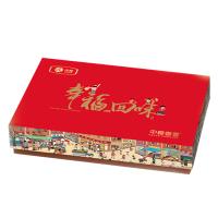 中粮香雪幸福回味月饼礼盒