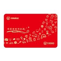 京购易卡购物卡全国通用10000元