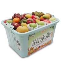 488元缤纷鲜果礼盒/券