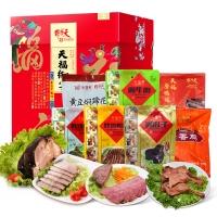 天福号天福御宴熟食礼盒2000g